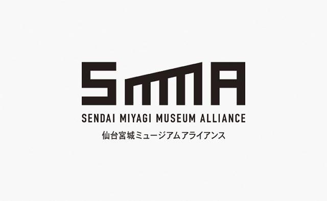 仙台宮城ミュージアムアライアンス SMMA:Logo