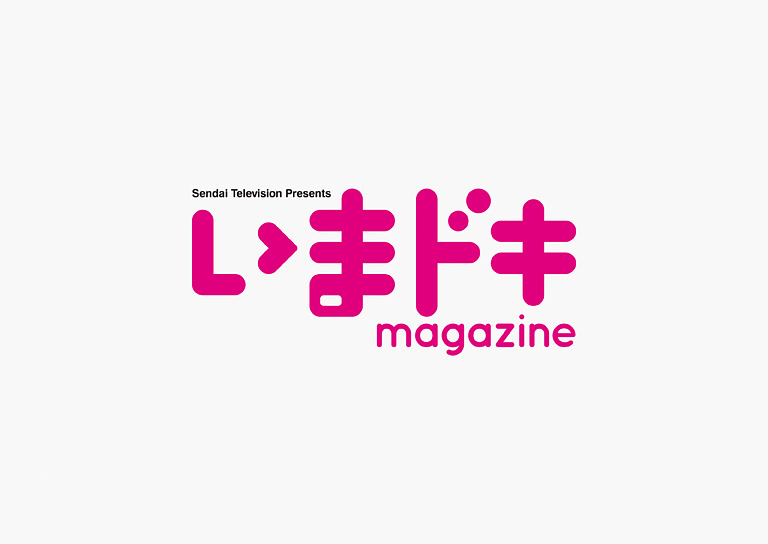 仙台放送フリーペーパー いまドキmagazine :Logo