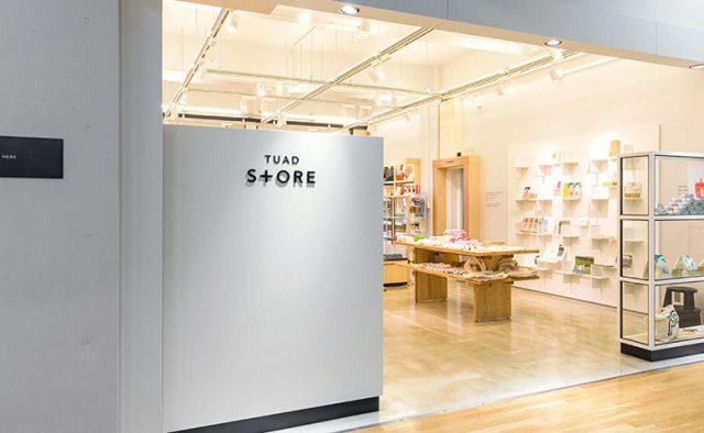 TUAD STORE 東北芸術工科大学内セレクトストア:Store