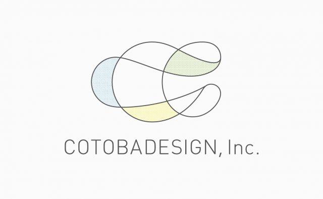 株式会社 コトバデザイン:Logo and In House Tools